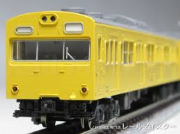 Kato 10-1193  Series 103 Low Cab Yellow Sobu Line 6 Car Powered Set